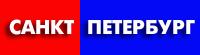 Санкт-Петербург аватар